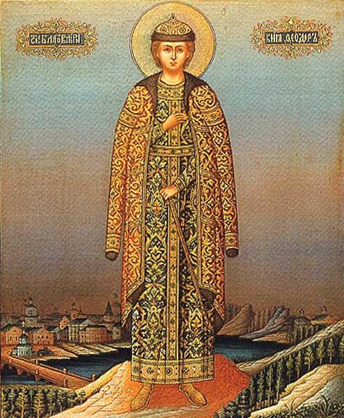 IMG ST. THEODORE Yaroslavich of Novgorod, Prince of Russia