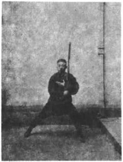 《太極劍》 陳微明 (1928) - photo 39
