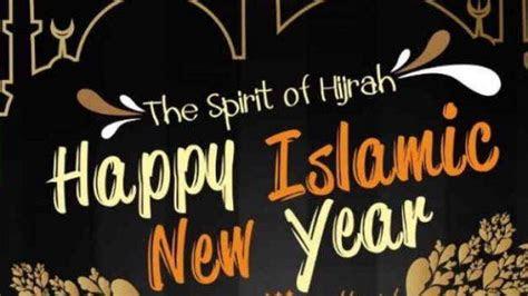 kata kata bijak islami singkat  bahasa inggris