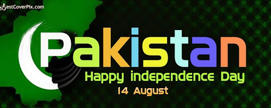 10+ Happy Independence Day (14th August) FB Covers and Wallpapers