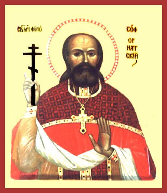IMG ST. PHILOSOPHUS, New Martyr of St Petersburg