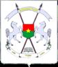 شعار بوركينا فاسو