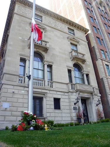 Tragedia Narodowa, Konsulat Generalny Polski w Chicago (16)