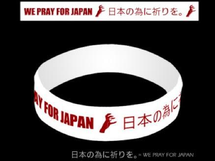 Gaga Bracelet