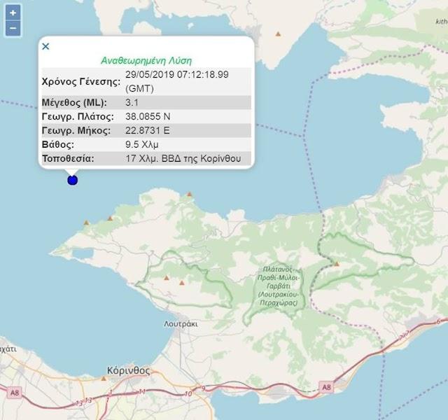 Σεισμός 3,1 Ρίχτερ στη θαλάσσια περιοχή ανοιχτά του Λουτρακίου