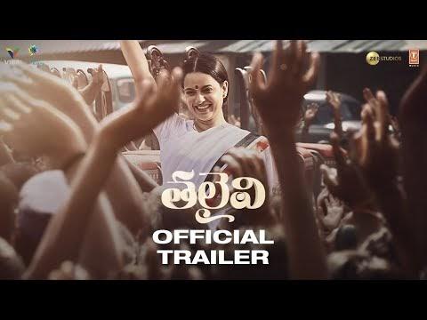 Thalaivi Telugu Movie Trailer