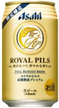 Asahi Royal Pils