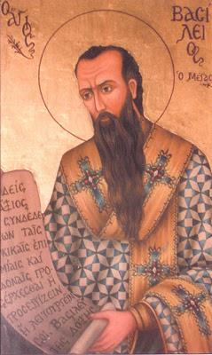 Επιστολή περί τελειότητος βίου Χριστιανών, Αγίου Βασιλείου του Μεγάλου