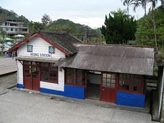 合興站站房