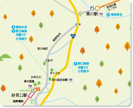 http://noseden.hankyu.co.jp/artline/map/