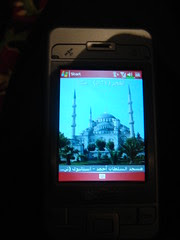 Islamic prayer reminder software on PDA