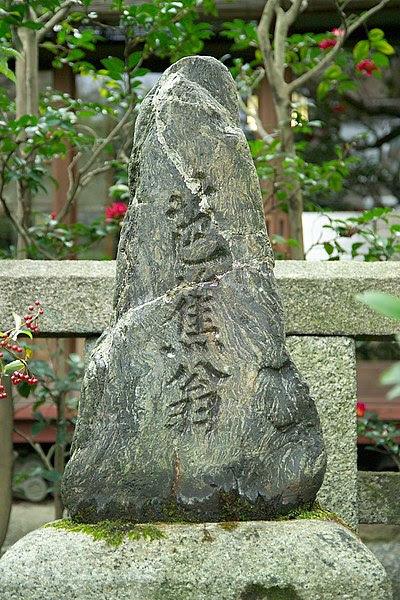 http://upload.wikimedia.org/wikipedia/commons/thumb/4/49/MatsuoBasho-Haka-M1932.jpg/400px-MatsuoBasho-Haka-M1932.jpg