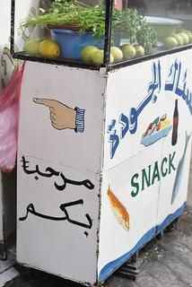 marrakech derb dabachi