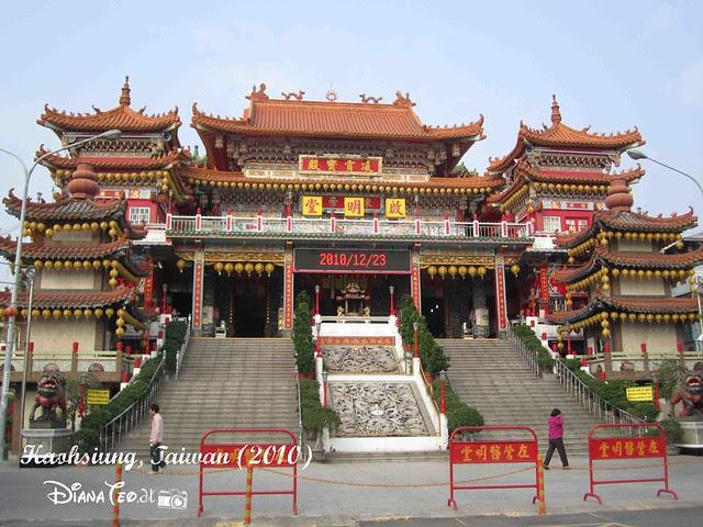 Dragon and Tiger Pagodas 06