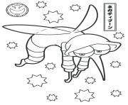 Coloriage Yokai Watch à Imprimer