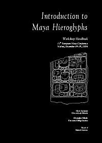 11EMC-Workshop-Handbook-2006_cover