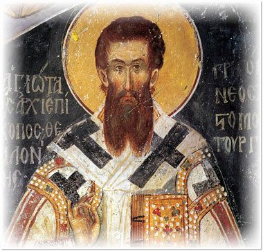 Άγιος Γρηγόριος ο Παλαμάς
