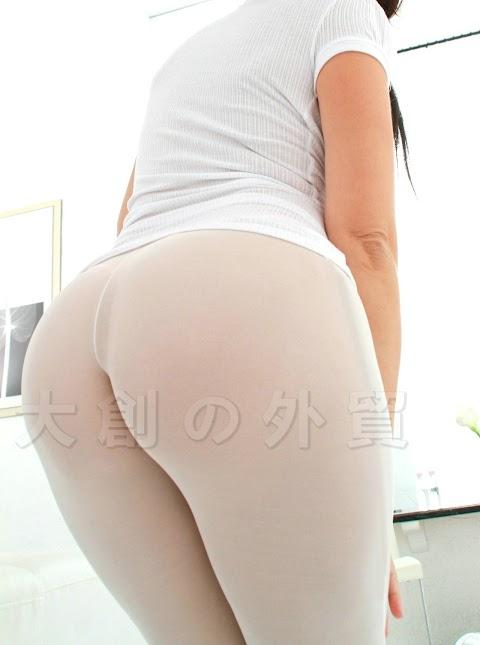 Sexy Tight Ass - Hot 12 Pics | Beautiful, Sexiest