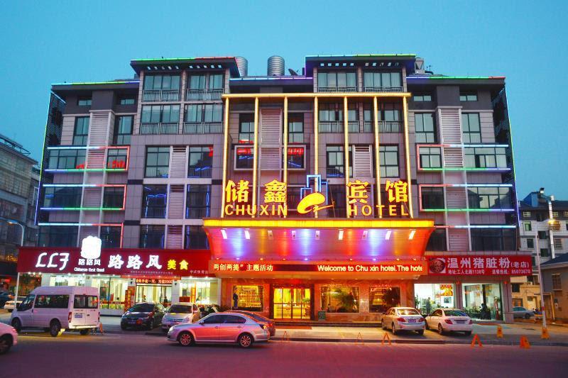 Yiwu Chuxin Hotel Reviews