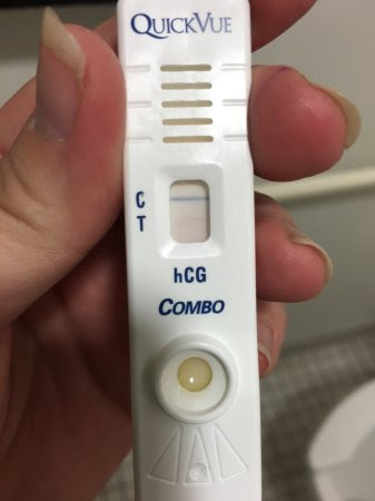 Quickvue Pregnancy Test Faint Pink Line Pregnancy Symptoms