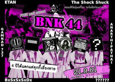 BNK44