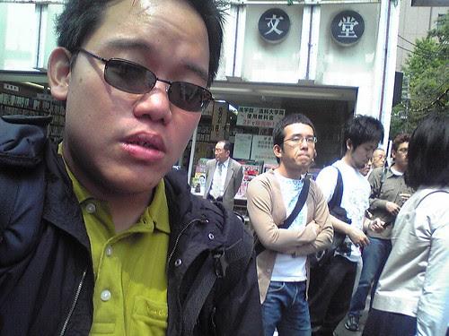 Me during Hu Jintao's Waseda University visit.