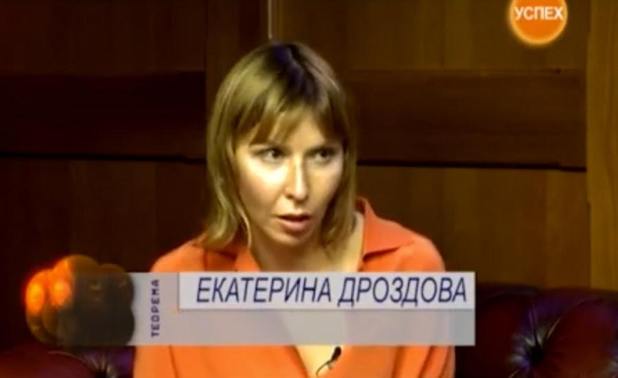 Екатерина Дроздова - ресторатор, совладелица кафе-бара Ragout и кафе с грузинской едой Хачапури