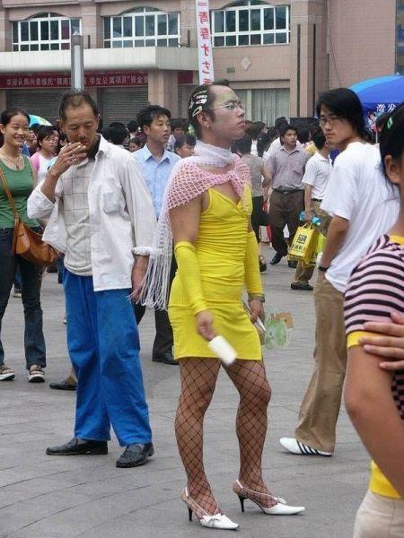 Weird аnd Hilаriоus Fashion