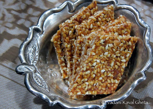 Vadani Kaval Gheta ... (वदनी कवळ घेता - Vegetarian Recipes): TiLachi vaDi or chikki - Sesame Brittle