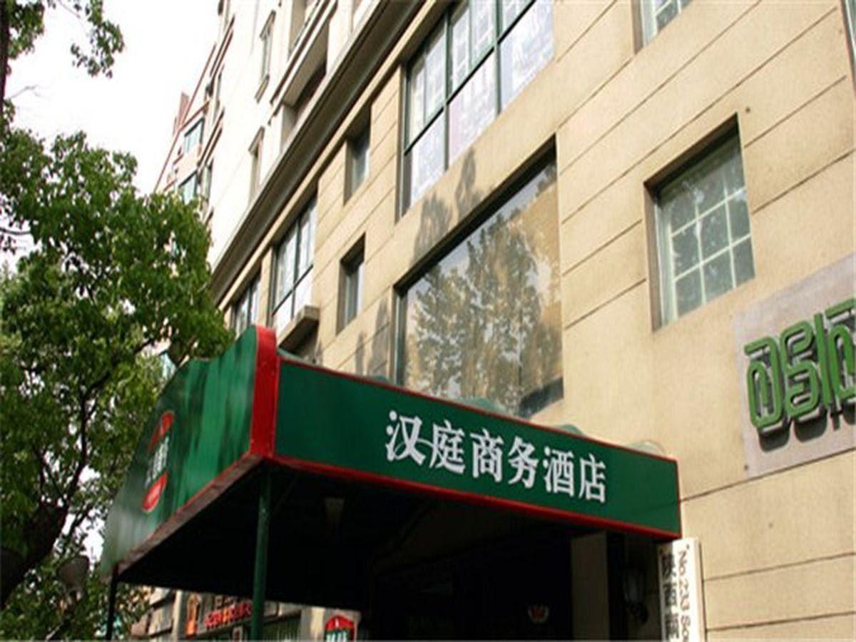 Hanting Hotel Shanghai South Shaanxi Road Branch Reviews