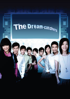 Dream Catchers, The - Season 1