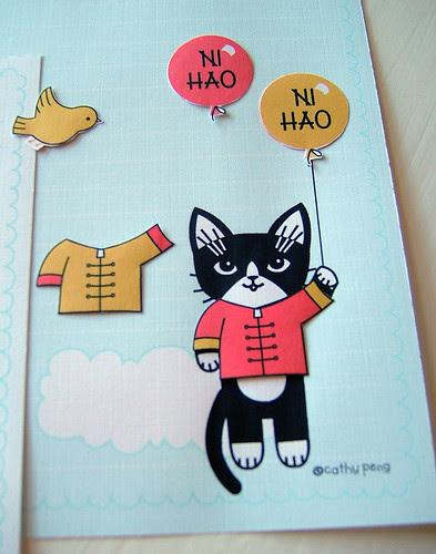 hi-kitty8