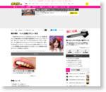 橋本環奈 ついに全国区デビュー決定/芸能速報/デイリースポーツ online