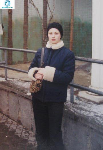 Reprodução/Reporter.com.ua