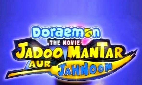 Doraemon The Movie Jadoo Mantar Aur Jahnoom