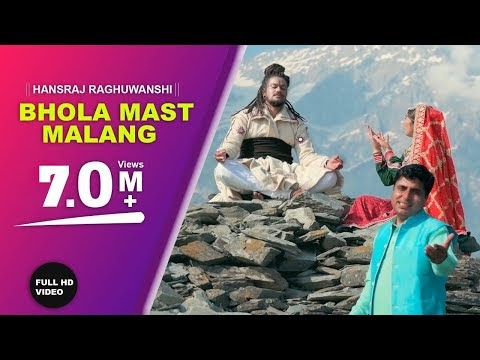 Tu Bhola Mast Malang english lyrics | Hansraj |Shiv Bhajan