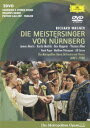【送料無料】ワーグナー:楽劇≪ニュルンベルクのマイスタージンガー≫ [ レヴァイン/メトロポリ...