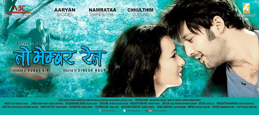November Rain - Full Nepali Movie - Nepali Chalchitra