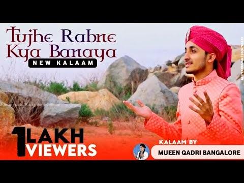 Tujhe Rab Ne Kya Banaya Makka Madine Wale Naat Lyrics