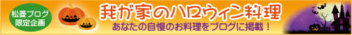 bloghw_ban5.jpg