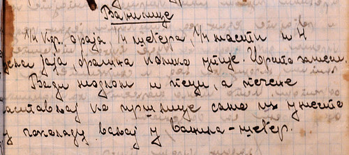 vanilice rukopis