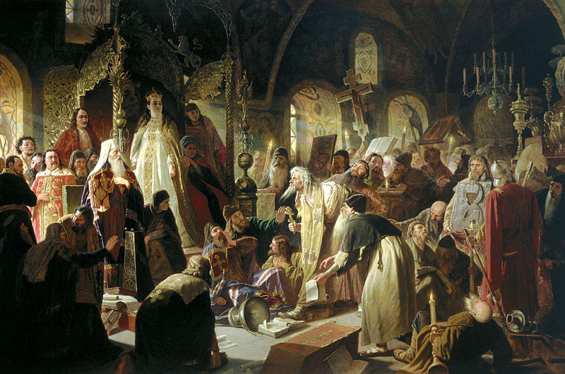 File:Nikita Pustosviat. Dispute on the Confession of Faith.jpg