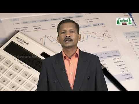 கலைத்தொழில் பழகு Std 11 TM Accountancy தனி வணிகரின் இறுதிக்கணக்குகள் 2 Kalvi TV
