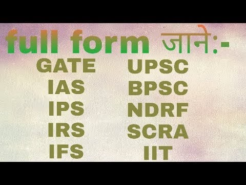Full form of IAS,IPS,IRS,IFS,UPSC,BPSC,NDRF,IIT,SCRA,GATE   - HELP YOU