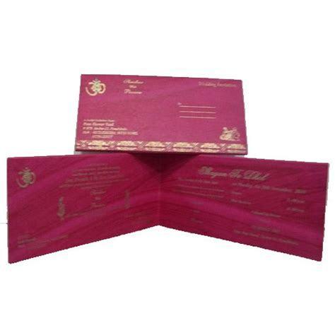 Wedding Cards in Chandigarh   Wedding Cards Manufacturer