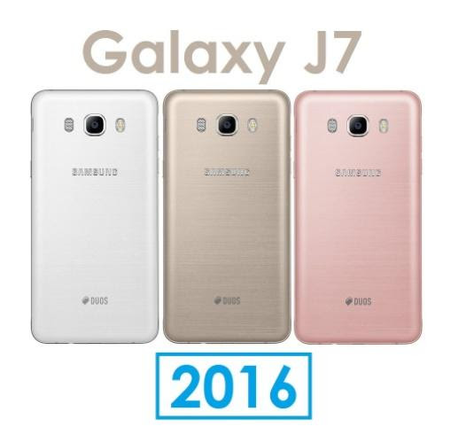 Samsung Galaxy J7 (2016) Receives Android Oreo | GeekSnipper