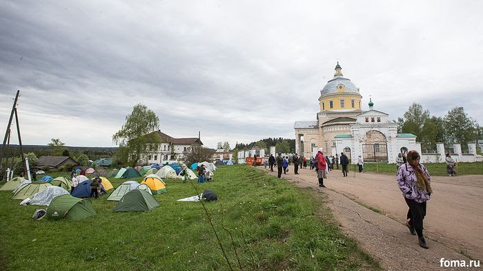 Photo: Julia Makoveychuk / Foma.ru