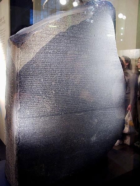 Ficheiro:Rosetta stone.jpg