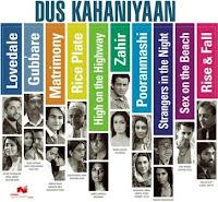Dus Kahaniyan