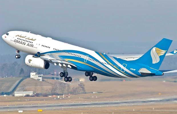 Resultado de imagen de Oman Air